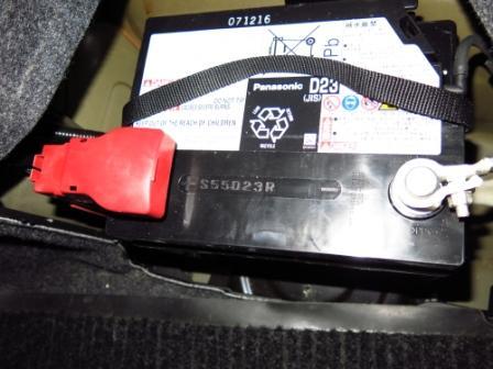 toyota camry hybrid 12v battery new used car reviews 2018. Black Bedroom Furniture Sets. Home Design Ideas