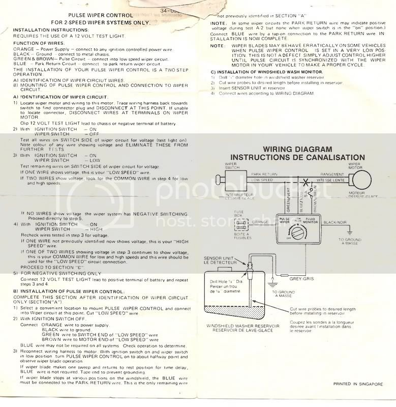 Wiring Diagram Wiper Motor  1981 Pu